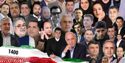 نتیجه انتخابات شورای شهر بندرگز 1400 + لیست