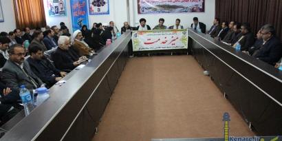 تاکید بر تکریم ارباب رجوع / مشارکت در انتخابات تضمین بقای اقتدار نظام است