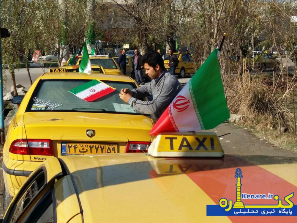 taxi123456789 1