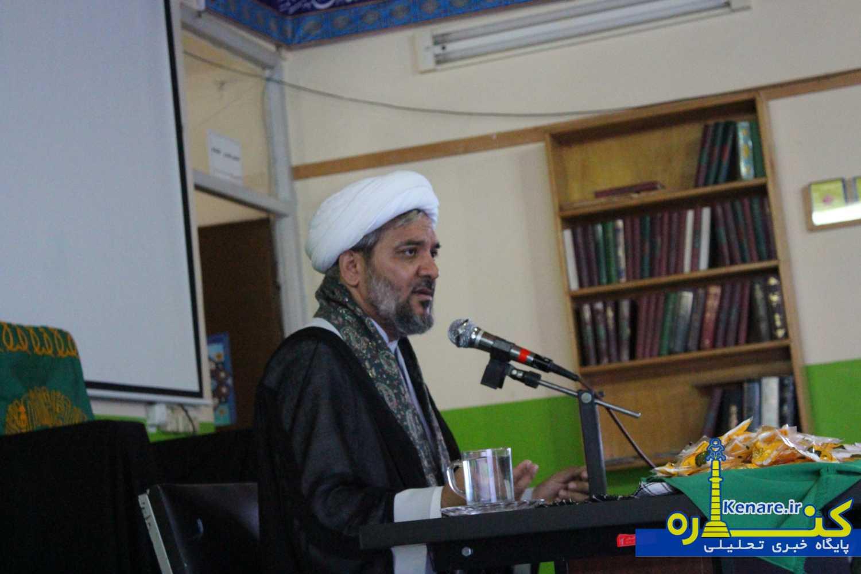 haram190498 1