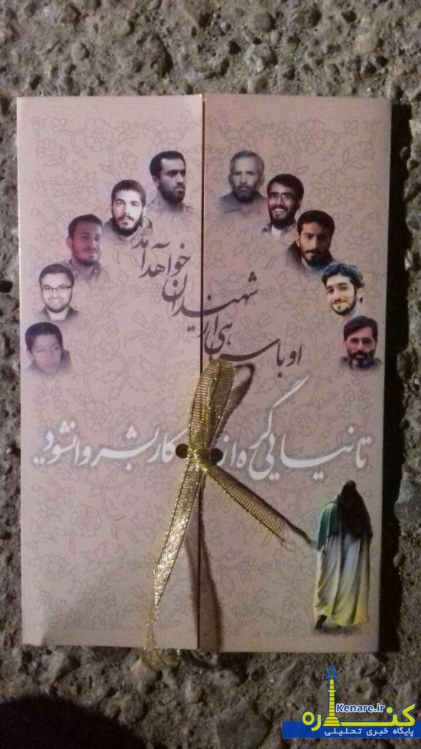 mohammadi3555 1